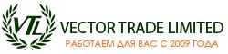 Vector Trade Limited услуги по доставке грузов из Китая